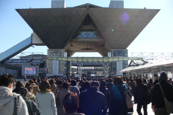 Makihara Messe